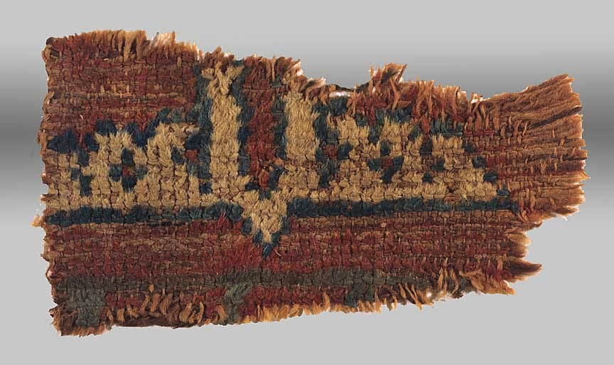Rug, (small fragment)
