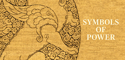 Symbols of Power: Luxury Textiles from Islamic Lands ...